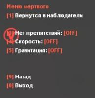 zagrujennoe_1 (1)